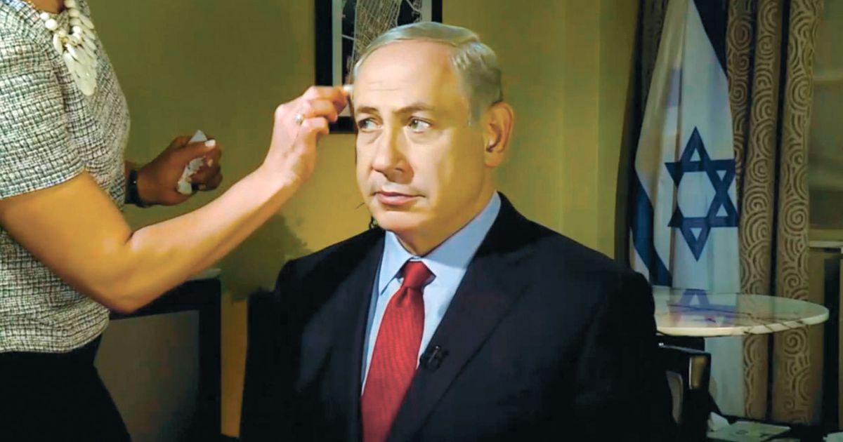 Król Bibi 2019