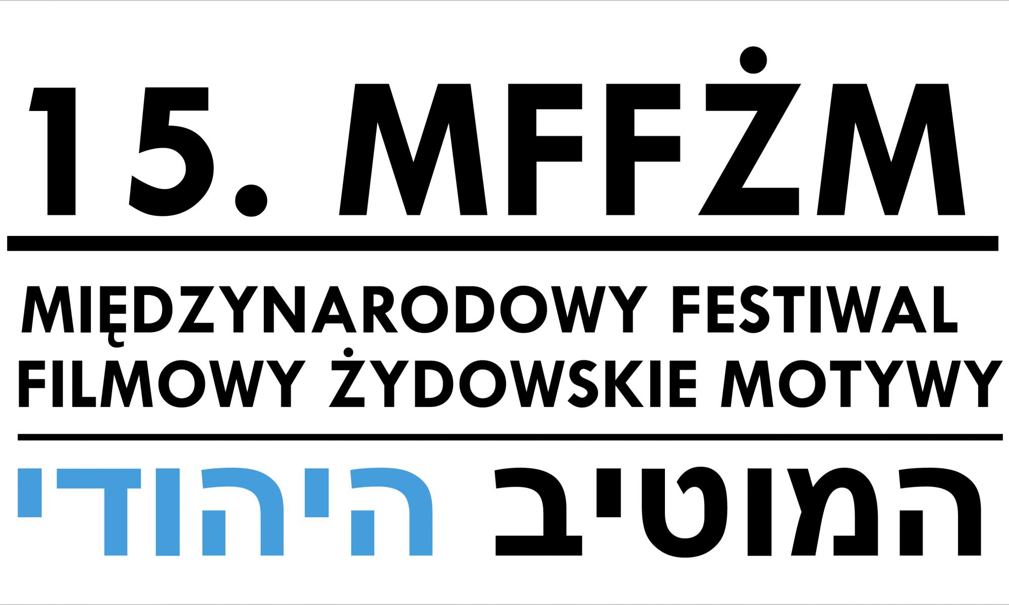 15. Jewish Motifs Intl. Film Festival